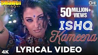 Ishq Kameena Lyrical- Shakti: The Power   Shah Rukh Khan & Aishwarya Rai   Alka Yagnik, Sonu Nigam