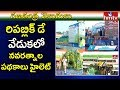 CM Jagan Navaratnalu Schemes Highlights At Republic Day 2020 Celebrations | Vijayawada | hmtv