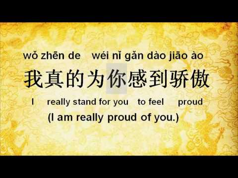 how to say good morning how are you in mandarin