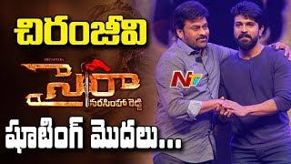 Chiru's Sye Raa Narasimha Reddy movie shooting from today..