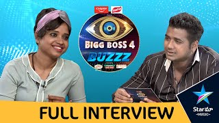 Bigg Boss Buzzz: Devi Nagavalli full interview- Rahul Sipl..