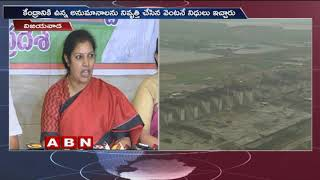 Modi govt announced spl package to AP with CM consent: Pur..