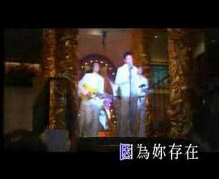 劉德華 - 肉麻情歌MV