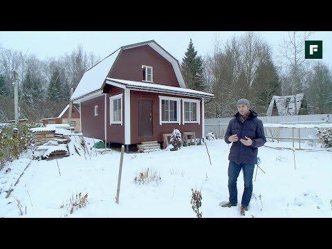 Дачный домик для мамы. Строительство из бруса и каркасные пристройки // FORUMHOUSE