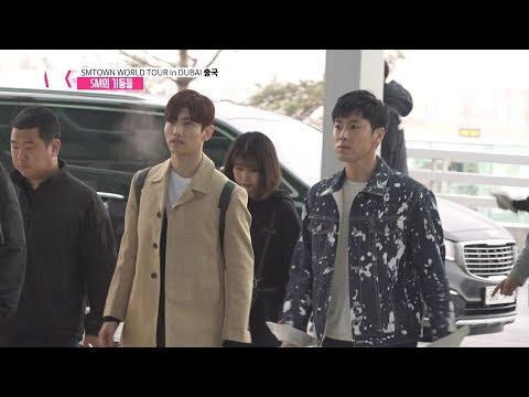 SM의 기둥 동방신기(TVXQ)X슈퍼주니어(Super Junior)X강타(KANG TA), 두바이로 떠나요 (현장)