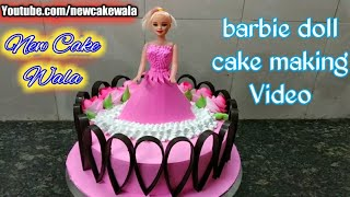 How to make Barbie doll cake fancy decorations cake making by New Cake Wala
