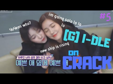 (G) I-DLE ON CRACK/GAY MOMENTS #5