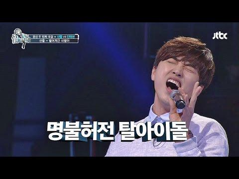 Beyond Kpop singer B1A4 Sandeul , '멀어져간 사람아 ♪'  - 끝까지 간다 30회