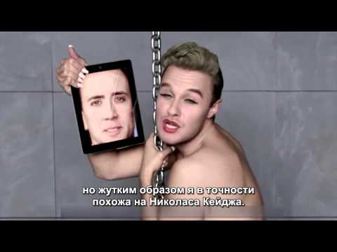 Baixar [TRANSLATED] Bart Baker Parodies #50 - (русские субтитры) Miley Cyrus 'Wrecking Ball' PARODY