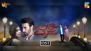 Khwab Saraye (OST) – Nabeel Shaukat Video HD