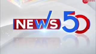 News 50: Watch top news stories of today, Dec. 18th, 2018