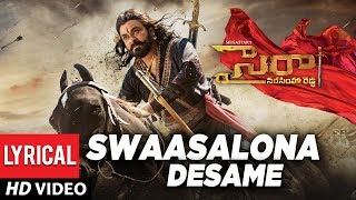 Swaasalona Desame Lyrical Video- Sye Raa- Chiranjeevi..