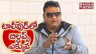 Comedian Prudhviraj Reveals truth about Star Heroes : New ..