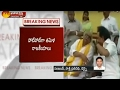 Tamil Politics: Sasikala oath delayed, gov seeks legal adv..