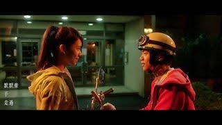 《等一個人咖啡》電影主題曲_哈林庾澄慶【缺口】官方MV