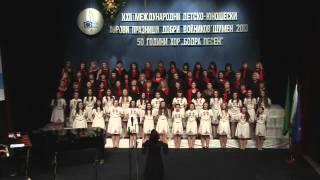Bodra Pessen Choir - Thitmous wedding, music Georgi Dimitrov