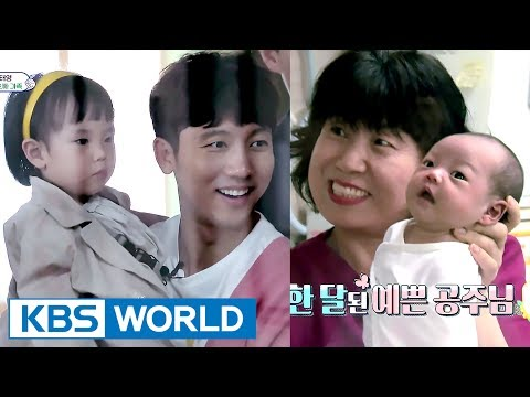 Rohui got a baby sister!? [The Return of Superman / 2017.06.11]