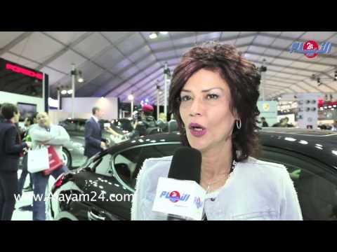الدورة الـ 10 للمعرض الدولي للسيارات بالبيضاء