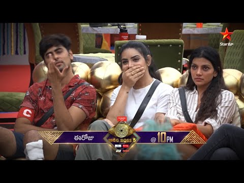 Bigg Boss Telugu 5 promo: Who is the worst performer this week?