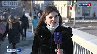 «Вести Омск», утренний эфир от 17 марта 2021 года