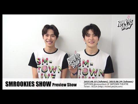 [SMROOKIES SHOW] 홍보영상 [2]- DOYOUNG & JAEHYUN