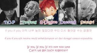 BIGBANG - If You (Color Coded Han|Rom|Eng Lyrics)