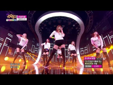 【TVPP】Hello Venus - Wiggle Wiggle, 헬로비너스 - 위글위글 @ Comeback Stage, Show Music Core Live