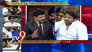 Pawan Kalyan can be voice of People : JanaSena Satish - TV9 Trending