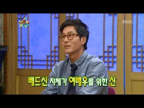The Guru Show, Kim Ju-hyeok, #06, 김주혁 20110928