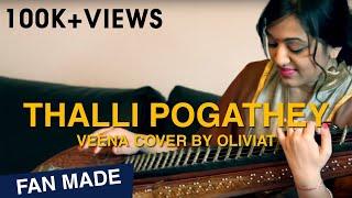 Thalli Pogathey - Veena Cover by OliviaT | Ondraga Entertainment