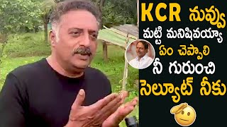 Tollywood actor Prakash Raj accepts Green India Challenge,..