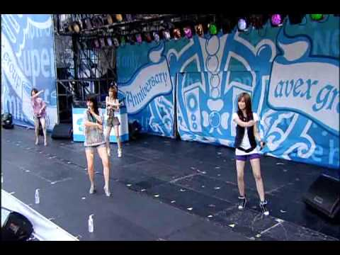 Tenjochiki - Stand Up People @ a-nation'08