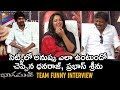 Bhaagamathie movie team funny interview , Anushka, Dhanraj, Prabhas Sreenu