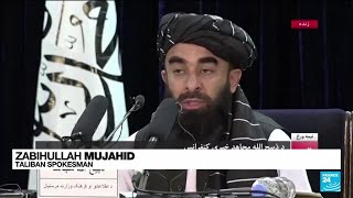 Afghanistan's Taliban ask to address UN General Assembly • FRANCE 24 English