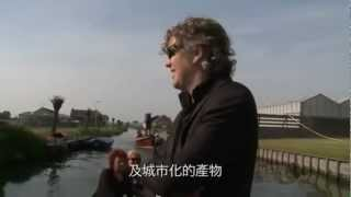 Hong Kong television features Waterstudio