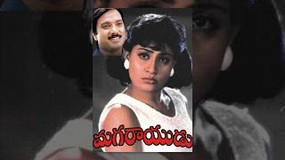 Maga Rayudu - Telugu Full Length Movie