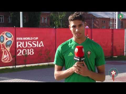 الأسود يوجهون رسائل شكر للجمهور المغربي بعد مباراة البرتغال