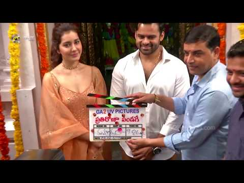Sai Dharam Tej new movie opening
