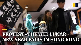 Hong Kong protest supporters hold independent Lunar New Year fairs across the city