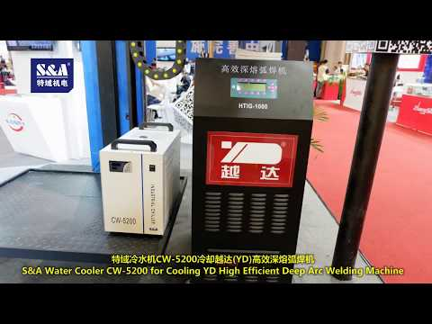 S&A Water Cooler CW-5200 for Cooling YD High Efficient Deep Arc Welding Machine