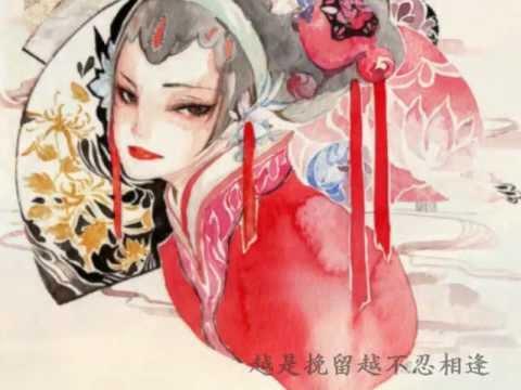戀歌·鬢邊不是海棠紅 by Gogo