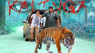 KALINGA (कलिंगा) | कमज़ोर दिल वाले न देखें | Firoj Chaudhary | Full Entertainment