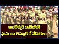 71st Republic Day Celebrations At Dr. B.R. Ambedkar College | V6 News