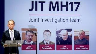 Крушение MH17: имена
