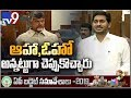 CM Jagan slams Chandrababu over zero interest loan to farmers