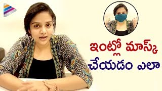 Sreemukhi tells how to make Mask from home..