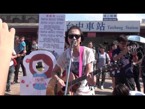 2012-9-15張芸京微唱會~台中火車站..我陪你part4