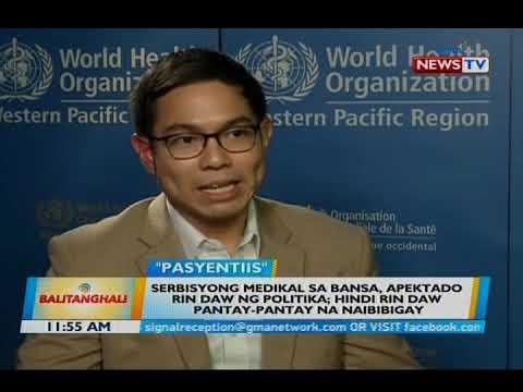Serbisyong medikal sa bansa, apektado rin daw ng politika; hindi rin daw pantay-pantay naibibigay