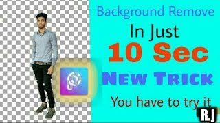How to change background in one click 10secend