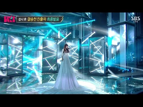 "박지민(Jimin Park) ""Hopeless Love"" Comeback Stage @ SBS KPOP STAR 4 2015.04.05"